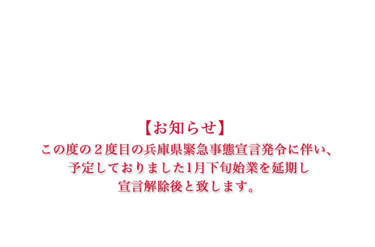 vell_terada_nenga2021